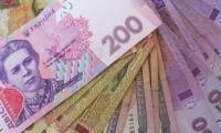 Про виплату державних допомог та компенсацій за червень 2019 року