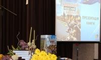 У Нововолинську презентували книгу «Волинський небесний батальйон»